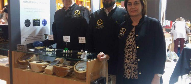 Pago 'Los Vivales' en Sirha (Lyon)